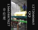 煤矿矿井煤泥水脱水处理设备(山西长治煤矿使用)