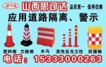 安全路錐 安全路錐價格 安全路錐批發 安全路錐廠家