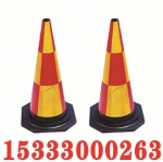 路锥 品质保证 价格合理 15333000263路锥