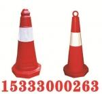 路锥广告、路锥批发、折叠路锥、雪糕桶价格、雪糕桶报价