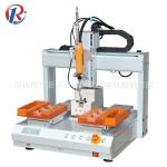 瑞德鑫厂家源头供商早教玩具锁螺丝机自动化三轴平台设备