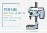 惠州GT1-203將軍全自動攻絲機門窗合頁立式
