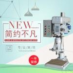 PCB液壓式自動鉆孔機GD1-191自動鉆床工業專用