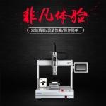 331USB自动焊锡机瑞德鑫直销电子设备焊锡机器人