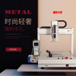 广州瑞德鑫点胶机数码产品EMI导电胶