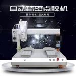 瑞德鑫311三轴平台双头瞬干胶自动点胶机机械零件涂布设备