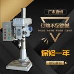 鑫峰多孔钻GD-30铝合金六轴液压多孔钻床