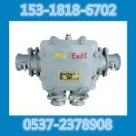 BHD2-25/660-3T矿用隔爆型低压电缆接线盒