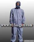 電磁輻射防護服,紅外線輻射防護服,紫外線防護服,短波防護服