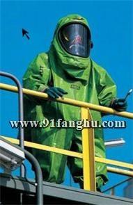 液氨防護服,抗氨滲透防護服,氨防護服,防氨服,氨專用防護服