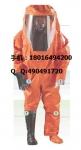 重型防化服/耐酸碱-麦克罗加化学防护服|防酸服