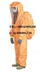 防氨服/批发-氨水防护服|厂家-连体防护服/耐酸服