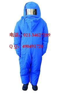 液氮防護服,超低溫防護服,加氣站防凍防寒服