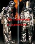 高温服-防火隔热服-耐高温防火服-高温防护服
