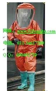 重型防化服-全封闭式防化服 A级酸碱防护服
