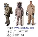 B级防护服|连体防酸服|半封闭式防护服/耐酸碱服