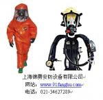 A级防护服-EasyChem内置型重型防化服