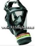 防毒面罩,防毒面罩參數,防毒面罩批發,防化服