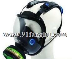束带防毒全面罩/自吸过滤式防毒全面罩-化学防护服