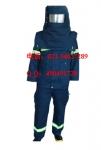 蒸汽防護服,耐高溫蒸汽防護服,高溫水蒸汽防護服