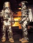 避火隔热服|批发-分体耐高温服|参数-耐高温防护服