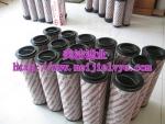 供应1300R010BN4HC贺德克低压油滤芯