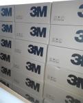 供应美国3M电缆冷缩附件|3M冷缩终端接头