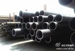 SA-210C(25MnG)|高压锅炉管专业供应商
