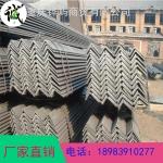 不锈钢角钢生产厂家 201 304 316L不锈钢等边角钢