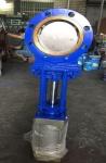 气动刀型浆液阀