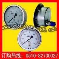 轴向偏心耐震压力表规格,轴向偏心耐震压力表价格