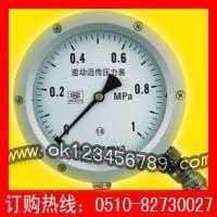 差动远传压力表系列(联系电话:0510-82730027)