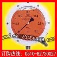 耐震型差动远传压力表系列-耐震压力表|真空表|不锈钢压力表