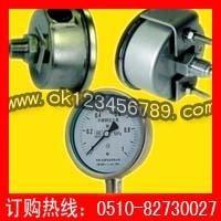 全不锈钢压力表系列-耐震压力表|真空压力表|不锈钢压力表