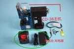 手提電動封邊機,充電縫包機,電池縫包機,無線封包機