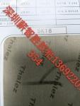 Thalez导电纤维布5K22灰色