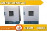 JOYN品牌101系列电热鼓风干燥箱