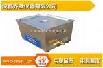 数显加热型单槽超声波清洗机