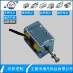 【厂家直销】框架电磁铁 自动化设备电磁铁 DC24V直流电磁