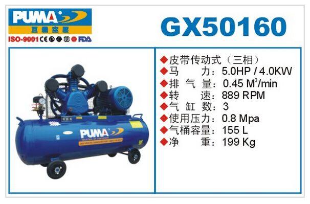 gx50160空压机 成都厂家直销
