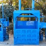 厂家直销废品回收站废品压缩机  麦草打包机   药材液压打包