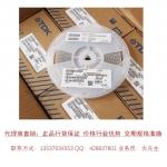 1206/X5R/25V/22UF高容貼片電容TDK一級代理