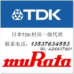 TDK多層高壓電容器1210/X7S/10UF