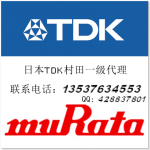 TDK代理C3225X7R1H475K貼片電容