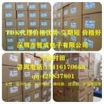 代理TDK電容器C2012C0G2E101J|0805 NP