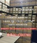 TDK陶瓷電容1210 1206