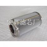 STR0702SG1M90液压油滤芯