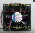 8412NGME /北京华控恒通销售