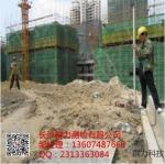 衡山县工程地理信息数据采集测量