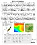 衡山县电力线路航拍项目测量介绍